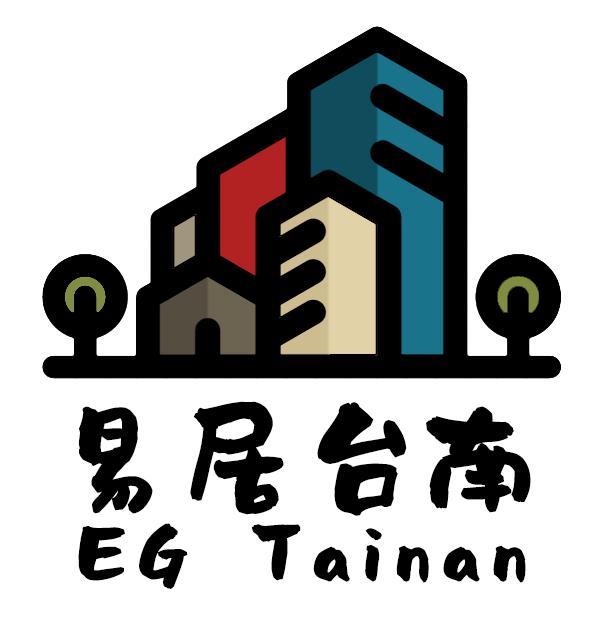 易居台南 EG Tainan