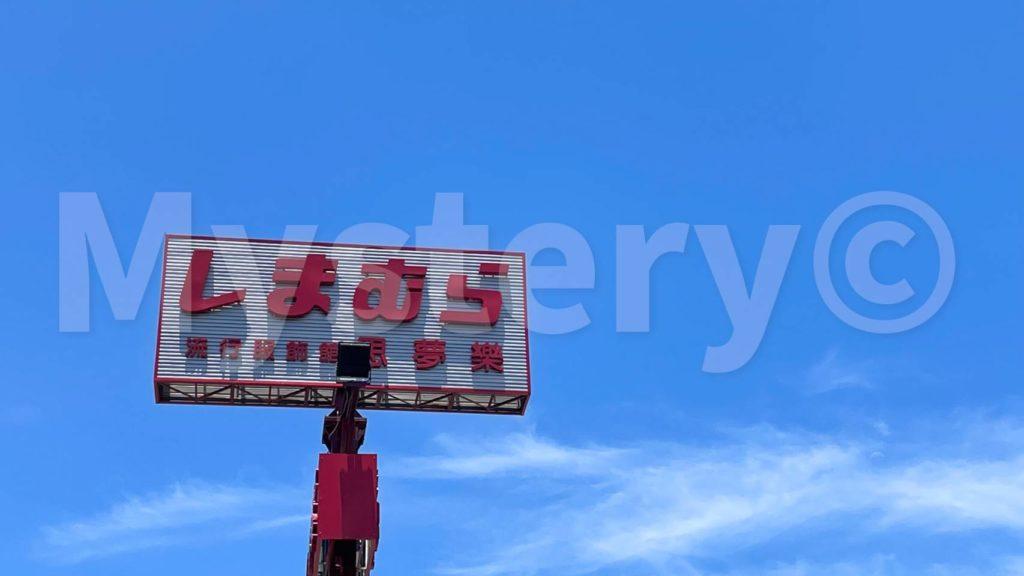 這張圖片的 alt 屬性值為空,它的檔案名稱為 886121-1024x576.jpg